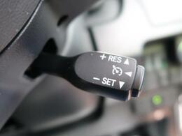 【クルーズコントロール】高速道路や自動車専用道路で、車速を一定に保ってくれるのでロングドライブに役立ちます!!速度は設定できるのでお好みに合わせることが可能です。