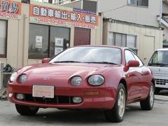 トヨタ セリカ の中古車 2.0 SS-I 埼玉県東松山市 39.9万円