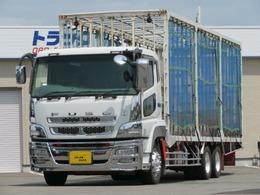 三菱ふそう スーパーグレート 11.5t 低床2デフ 家畜運搬車 内寸-長827x幅229x高260