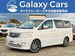 トヨタ アルファード 2.4 G AX 4WD Tチェーン
