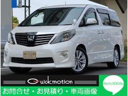 トヨタ アルファード 2.4 240S 両側自動ドア・ナビ・TV・DVD・カメラ・BT