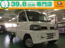 日産 クリッパートラック 660 SD エアコン パワステ 衝突安全ボディ