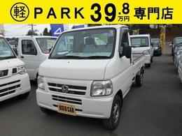 ホンダ アクティトラック 660 SDX 4WD 5速マニュアル