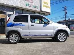 自社、板金塗装工場・国土交通省指定整備工場完備。お車のトータルサポートをお任せ下さい。