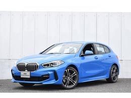 BMW 1シリーズ 118i Mスポーツ DCT 認定中古車 ナビ・コンフォPKG