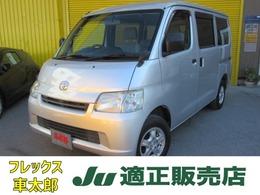 トヨタ ライトエースバン 1.5 GL ナビ/TV/ETC/保証1年/埼玉/
