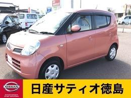 日産 モコ 660 E CD