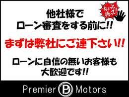 無料代車も15台ほどご用意しておりますので、突然の故障や事故の際にも安心です!!もちろん納車までのあいだも無料でお貸しできます!!