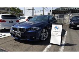 BMW 5シリーズ 523d セレブレーション エディション バロン ディーゼルターボ オイスターレザー ACC ソフトクローズ