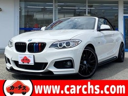 BMW 2シリーズカブリオレ 220i Mスポーツ RAYS/MパフォAero/衝突軽減/黒革/DtvBカ