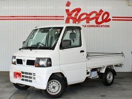 日産 クリッパートラック 660 DXエアコン付 エアコン パワステ 5MT
