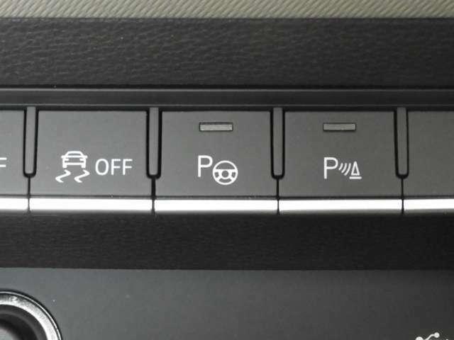 ☆パークアシスト:駐車時のステアリング操作をシステmjが自動制御します☆