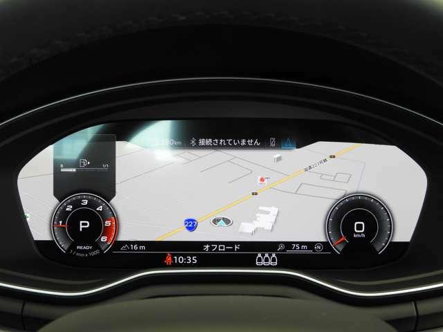 ☆バーチャルコックピットプラス:高解像度12.3インチカラーディスプレイにスピードメーター・マップ表示などフレキシブルに表示☆