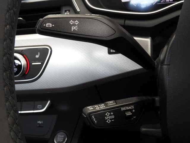 ☆0km~250kmで走行中、前方車両との車間距離を計りブレーキとアクセルを自動で調整!また、渋滞状況時には0km~65km走行時にブレーキ・アクセルに加えステアリング操作もアシストします☆