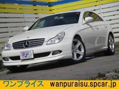 メルセデス・ベンツ CLSクラス の中古車 CLS500 埼玉県さいたま市岩槻区 62.0万円