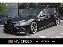 レクサス LS の中古車 500h Fスポーツ 大阪府東大阪市 1485.0万円