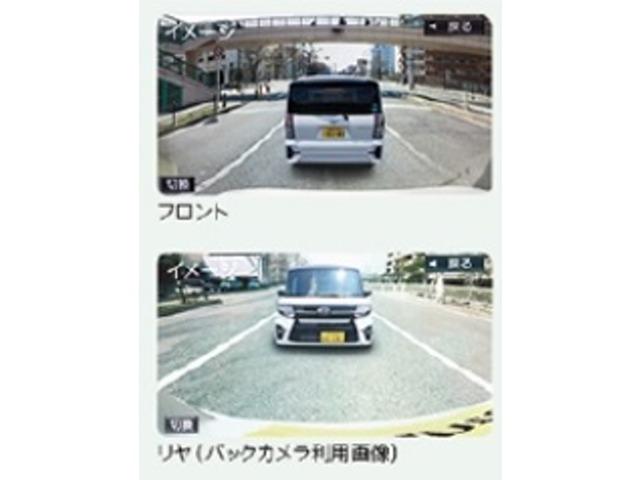 Aプラン画像:ナビ連動対応の前方記録+後方記録ドライブレコーダーを追加します。バックカメラを利用し、前後同時録画に対応。ナビ連動なので、SDカードの抜き差し不要で撮った動画をナビの大画面ですぐに確認できます。
