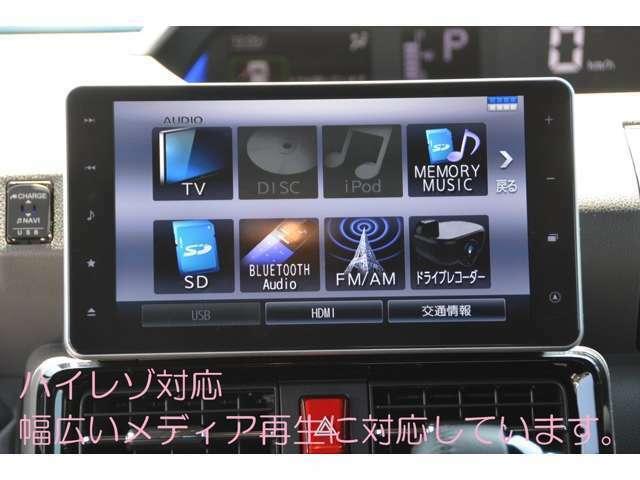 高音質ハイレゾ再生対応!CD音楽も録音!CD/DVD再生、SD/USB音楽、Bluetooth接続など多彩なメディアに対応しています!無償地図更新最長5年^^