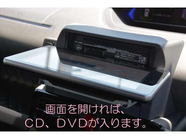 画面を開ければ、CD、DVDが入ります!音楽CDもSDに録音可能!iPod/iPhone接続、Bluetooth接続、SD/USB音楽再生も可能です^^