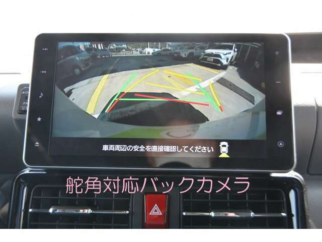 ナビ連動舵角対応バックカメラ付きです!ハンドル切れ角対応のガイドラインも表示されますよ^^車庫入れ楽々です♪Aプランでパノラマモニターに変更も可能です^^