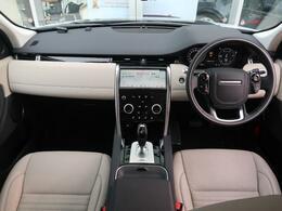 2020モデル ディスカバリースポーツ S 180PS オプション装備充実でプレミアムLEDヘッドライトが備わった1台が入庫しました。