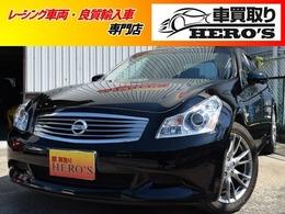 日産 スカイライン 3.5 350GT タイプSP BOSE 黒革