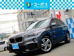 BMW X1 xドライブ 18d Mスポーツ 4WD コンフォートビューパッケージ
