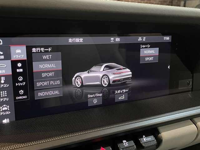 走行モードの選択は『WET・NORMAL・SPORT・SPORT PLUS・INDIVIDUAL』の5つから、ナビ画面もしくはハンドルにあるセレクトダイヤルで選択が可能です。