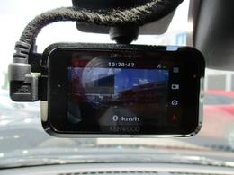 ■社外ドライブレコーダー付き。前後タイプなので安心が更に増加します!