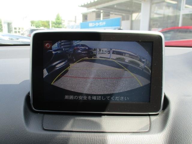 ■バックカメラ搭載しております。後方視界の確保に役立ちます!
