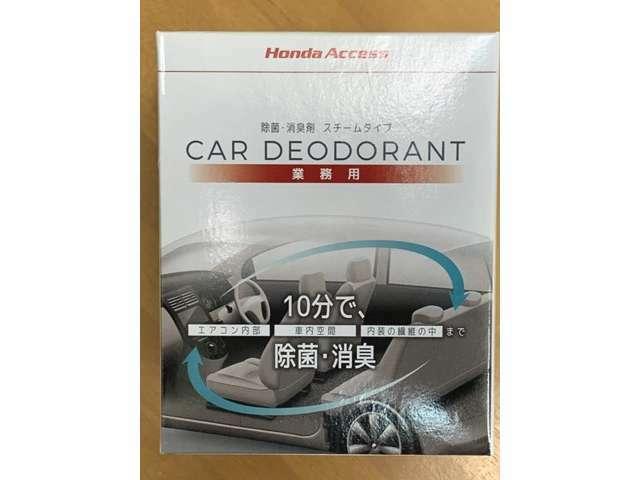 ご納車の前に全車、除菌.消臭させて頂きますのでご安心してお乗り頂けます。