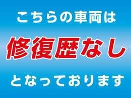 車検R2年11月。エンジン機関良好。エアコンは良く効きます。当店への支払金額は26万円です。すぐ乗って帰ることも可能です。
