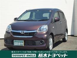 トヨタ ピクシスエポック 660 X SA