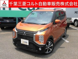 三菱 eKクロス 660 T 先進安全&先進快適パッケージ 9型ナビ