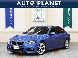 BMW 3シリーズ 320i Mスポーツ 1オーナー/禁煙/サンルーフ/衝突軽減B/ACC