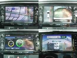 純正メーカーオプションナビ・TV・マルチアラウンドモニター付。ナビ画面にはEV専用情報も表示されます。