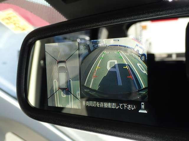 【ルームミラー】アラウンドビューモニターの画像が、ルームミラーに映し出されます。 画像は、ルームミラーかナビ画面のどちらかで表示され、スイッチを押した方に表示されます。
