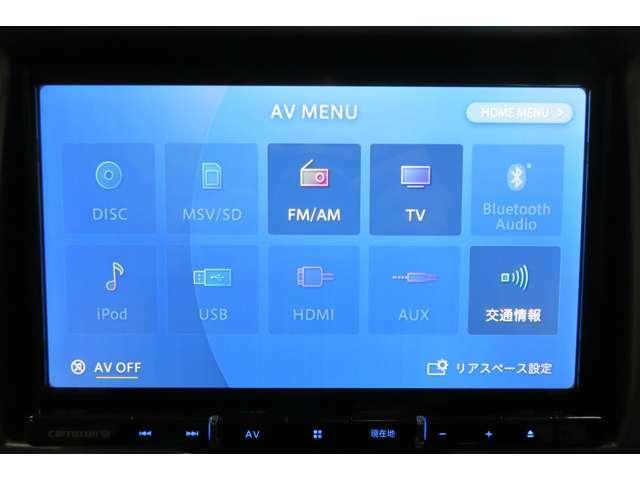 Aプラン画像:総額表示販売★8インチカロッツェリアメモリーナビになります。地デジフルセグ(フルHD)、8倍速CD録音機能、Bluetooth機能付き。スマートフォンのように操作をすることが出来ます。