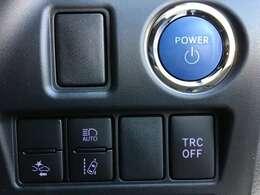 【プッシュスタート】【トヨタセーフティーセンス】【オートライト】【横滑り防止装置】【トラクションコントロール】