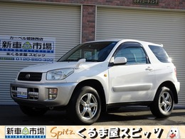トヨタ RAV4 2.0 L X Gパッケージ 4WD ワンオーナー