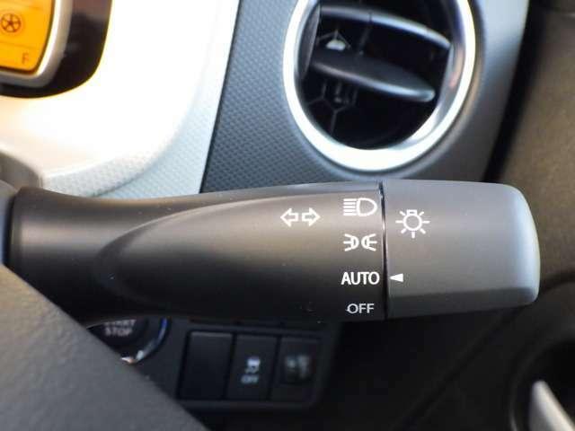 便利なオートライト機能付きです。ライトの点け忘れ・消し忘れもなくなります。