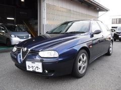 アルファ ロメオ アルファ156スポーツワゴン の中古車 V6 24V Qシステム 石川県金沢市 16.8万円