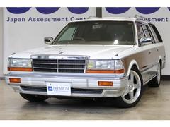 日産 グロリアワゴン の中古車 2.0 V20E SGL リミテッド 兵庫県神戸市兵庫区 188.0万円