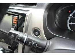 ドア開閉やエンジン始動に鍵いらず、キーオペレーションシステム&エンジンスイッチ。