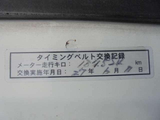タイミングベルト走行187,524Km時交換ラベル有ります。