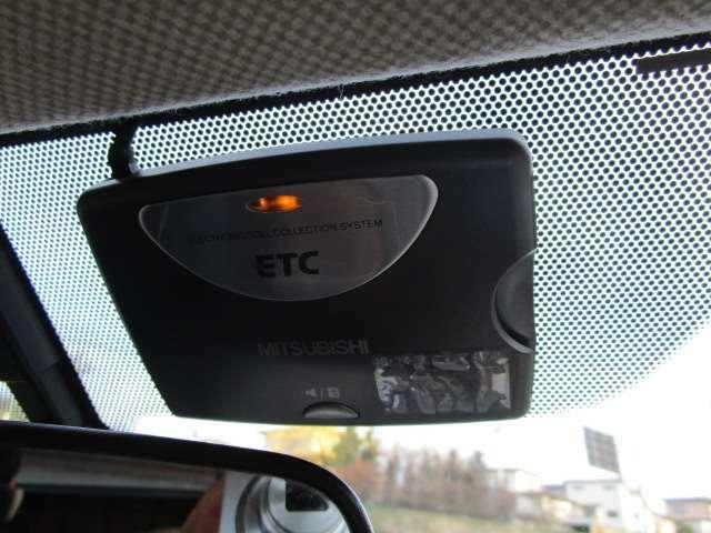 高速料金所でスムーズな走行が可能なETC搭載!