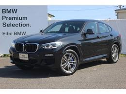 BMW X4 xドライブ30i Mスポーツ 4WD HUDウッドP地デジランバーサポート