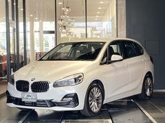 BMW 2シリーズアクティブツアラー の中古車 218d ラグジュアリー 東京都調布市 358.0万円