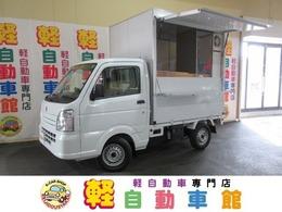 スズキ キャリイ トラック660KCエアコン・パワステ 4WD キッチンカー ABS