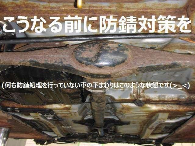 Bプラン画像:☆せっかくのサビの少ないお車ですので、アンダーコート施工を行いませんか?信頼と実績の欧州ブランド『Noxudol』(ノックスドール)で塩害や飛び石からしっかりガード!耐久性もバッチリです!!